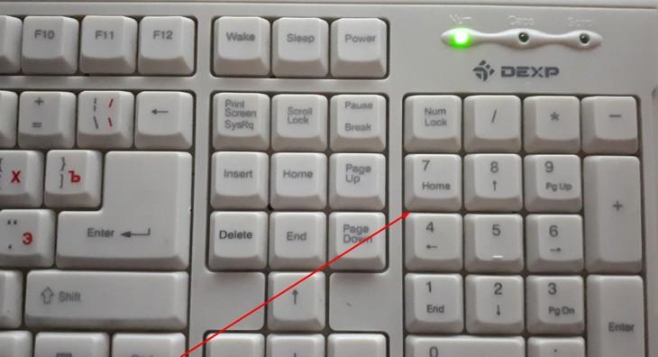 Правая цифровая часть может выполнять функции мышки.
